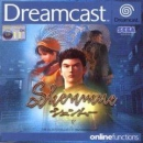 Shenmue on DC - Gamewise