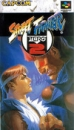 Street Fighter Alpha 2 [Gamewise]