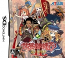 Etrian Odyssey II: Heroes of Lagaard for DS Walkthrough, FAQs and Guide on Gamewise.co