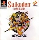 Suikoden on PS - Gamewise