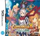 Summon Night X: Tears Crown on DS - Gamewise