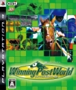 Winning Post World on PS3 - Gamewise