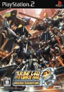 Super Robot Taisen OG: Original Generations [Gamewise]