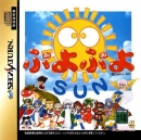 Puyo Puyo Sun on SAT - Gamewise