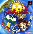 Puyo Puyo Sun Ketteiban on PS - Gamewise