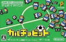Calcio Bit on GBA - Gamewise