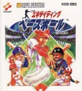 Exciting Baseball (FDS)