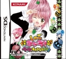 Shugo Chara! Norinori! Chara-Nari Zumu for DS Walkthrough, FAQs and Guide on Gamewise.co