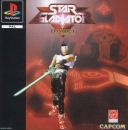 Star Gladiator Episode: I Final Crusade [Gamewise]