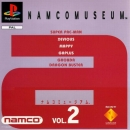 Gamewise Namco Museum Vol.2 Wiki Guide, Walkthrough and Cheats