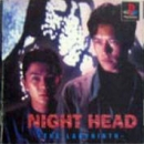 Night Head: The Labyrinth for PS Walkthrough, FAQs and Guide on Gamewise.co