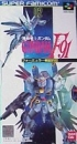 Gamewise Kidou Senshi Gundam F91: Formula Senki 0122 Wiki Guide, Walkthrough and Cheats