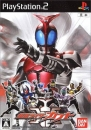 Kamen Rider Kabuto on PS2 - Gamewise
