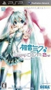 Hatsune Miku: Project Diva 2nd on PSP - Gamewise
