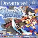 Skies of Arcadia on DC - Gamewise