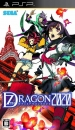 7th Dragon 2020 on PSP - Gamewise