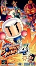 Super Bomberman 4 Wiki on Gamewise.co