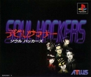Devil Summoner: Soul Hackers for PS Walkthrough, FAQs and Guide on Gamewise.co