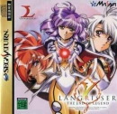 Langrisser V: The End of Legend [Gamewise]
