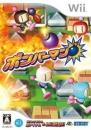 Bomberman Wiki - Gamewise