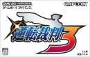 Gyakuten Saiban 3 for GBA Walkthrough, FAQs and Guide on Gamewise.co