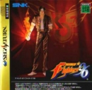 The King of Fighters '96 on SAT - Gamewise