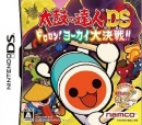 Gamewise Taiko no Tatsujin DS: Dororon! Youkai Daikessen!! Wiki Guide, Walkthrough and Cheats