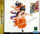 Sakura Wars on SAT - Gamewise