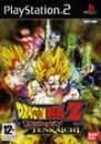 Dragon Ball Z: Budokai Tenkaichi on PS2 - Gamewise