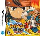 Inazuma Eleven 2: Kyoui no Shinryokusha - Fire / Blizzard