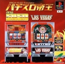 Pachi-Slot Teiou: Golgo 13 Las Vegas (JP sales, but wrong system) | Gamewise