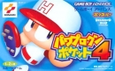 Power Pro Kun Pocket 4 for GBA Walkthrough, FAQs and Guide on Gamewise.co