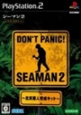 Seaman 2: Peking Genjin Ikusei Kit for PS2 Walkthrough, FAQs and Guide on Gamewise.co