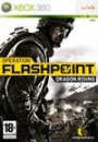 Operation Flashpoint: Dragon Rising [Gamewise]