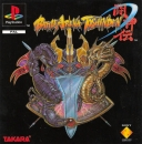 Battle Arena Toshinden on PS - Gamewise