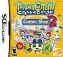 Tamagotchi Connection: Corner Shop 2 on DS - Gamewise