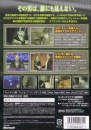 Tom Clancy's Splinter Cell boxart
