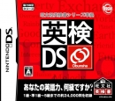 Gamewise Eiken DS Wiki Guide, Walkthrough and Cheats