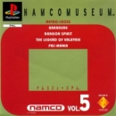 Namco Museum Vol.5 on PS - Gamewise