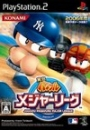 Jikkyou Powerful Major League for PS2 Walkthrough, FAQs and Guide on Gamewise.co