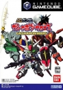 SD Gundam: Gashapon Wars for GC Walkthrough, FAQs and Guide on Gamewise.co