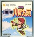 Kid Icarus (FDS)
