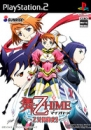 Mai-Otome Hime: Otome Butou Shi Wiki - Gamewise