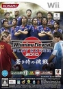 Winning Eleven Playmaker 2010: Aoki Samurai no Chousen on Wii - Gamewise