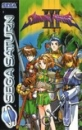 Shining Force III on SAT - Gamewise