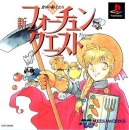 Shin Fortune Quest: Sokutaku no Kishi Wiki on Gamewise.co