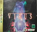Virus Wiki on Gamewise.co