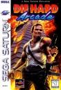 Die Hard Arcade