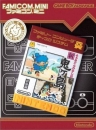 Famicom Mini: Famicom Mukashi Banashi - Shin Oniga Shima Zenkouhen for GBA Walkthrough, FAQs and Guide on Gamewise.co