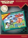 Famicom Mini: Makaimura [Gamewise]